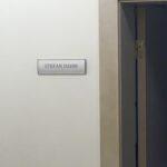 Garderobe SD